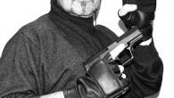 Di Filomena Cecere È una gioia e un onore poter intervistare Stefano Di Marino, autore di molti romanzi e racconti e di serie come Il Professionista, Vlad, Jasmine – la […]