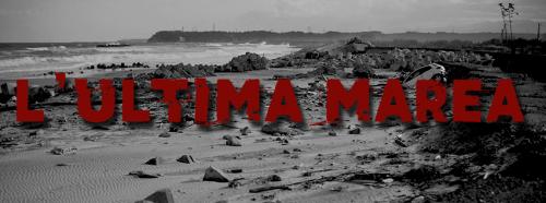 ultima marea